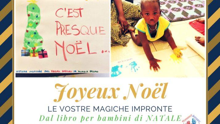 Un messaggio di Natale dal Senegal