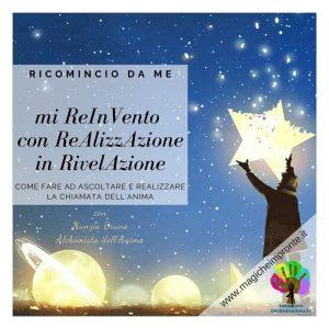 """""""Ricomincio da me"""" di Nunzia Bruno, è un programma che mette le ali alle Azioni. Ti accompagno in un percorso per trovare la chiamata della tua anima."""